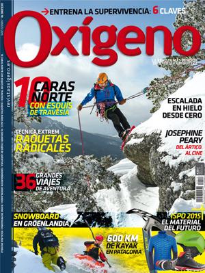 Oxígeno es la revista mensual más completa para vivir la experiencia de la naturaleza al máximo.