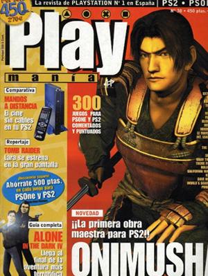 Playmanía es la revista de PlayStation más vendida de España. Llevamos desde 1999 informando de todo lo relacionado con las consolas de Sony.